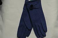 Перчатки синие, кашемировые