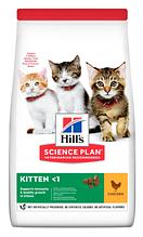 Сухой корм для котят HILL'S (Хиллс) SP Kitten с курицей, 300 г
