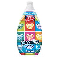 Парфумований ополіскувач тканин Coccolino Intense Coconut 960 мл.
