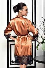 Короткий халат женский атласный Терракот., фото 3