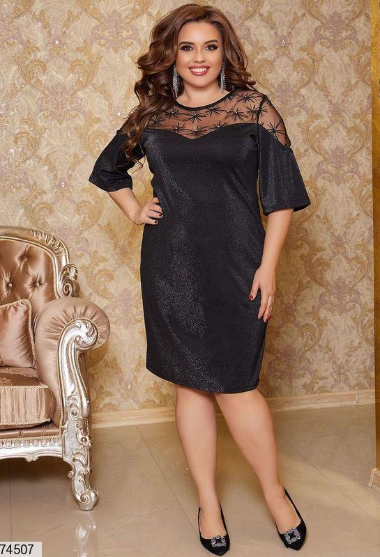 Р. 50-56 Жіноче ошатне плаття-футляр з прозорими вставками великих розмірів 52