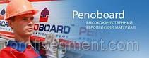 Утеплювач Пінополістирол Penoboard (0,55х1,20м) 50мм, фото 2