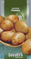 ТМ SeedEra Насіння картоплі Реванш 0,02 г