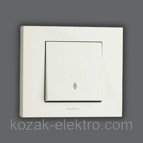 GRANO Выключатель проходной 1 клавишный цвет белый