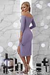 Платье вечернее в открытыми плечами сиреневое Амелия, фото 2