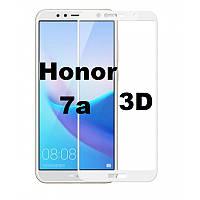 Защитное стекло 3D для Honor 7a White