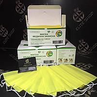 Жёлтые медицинские маски трехслойные спанбонд со вставкой для носа! Отличное качество, все документы!