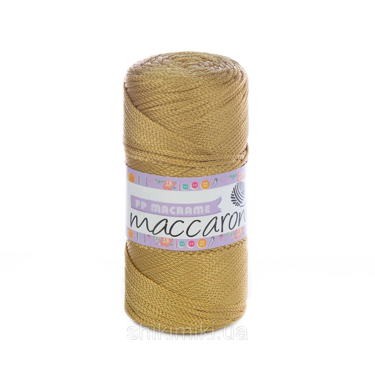 Трикотажный полипропиленовый шнур PP Macrame, цвет Золотой