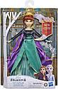 Поющая кукла Анна Холодное сердце 2 Disney Frozen Musical Adventure Anna Singing Doll Оригинал Hasbro, фото 3