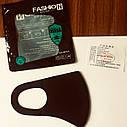 Маска многоразовая Питта Черные и Белые многоразова Пітта Pitta Mask в индивидуальной упаковке FASHION, фото 5