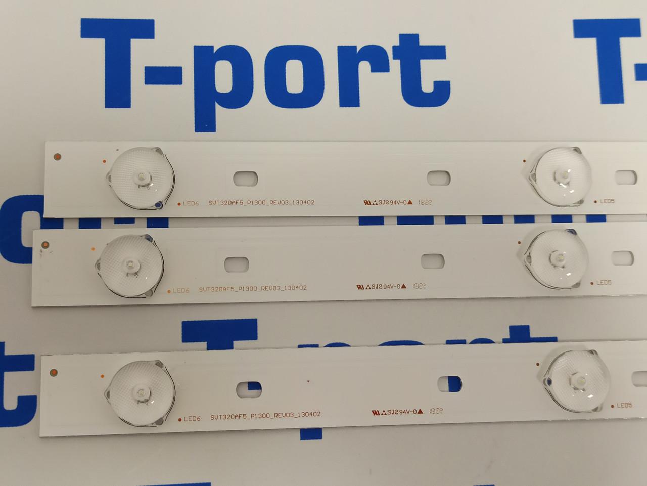 Комплект TOSHIBA 32 SVT320AF5-P1300 6LED REV03 130402