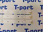 Комплект TOSHIBA 32 SVT320AF5-P1300 6LED REV03 130402, фото 4