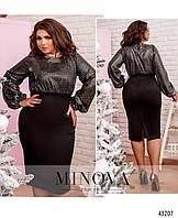 Платье женское батал №935-черный черный/46-48