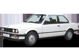 Подлокотник между сидений (БАР) для BMW (БМВ) 3 E30 1982-1994