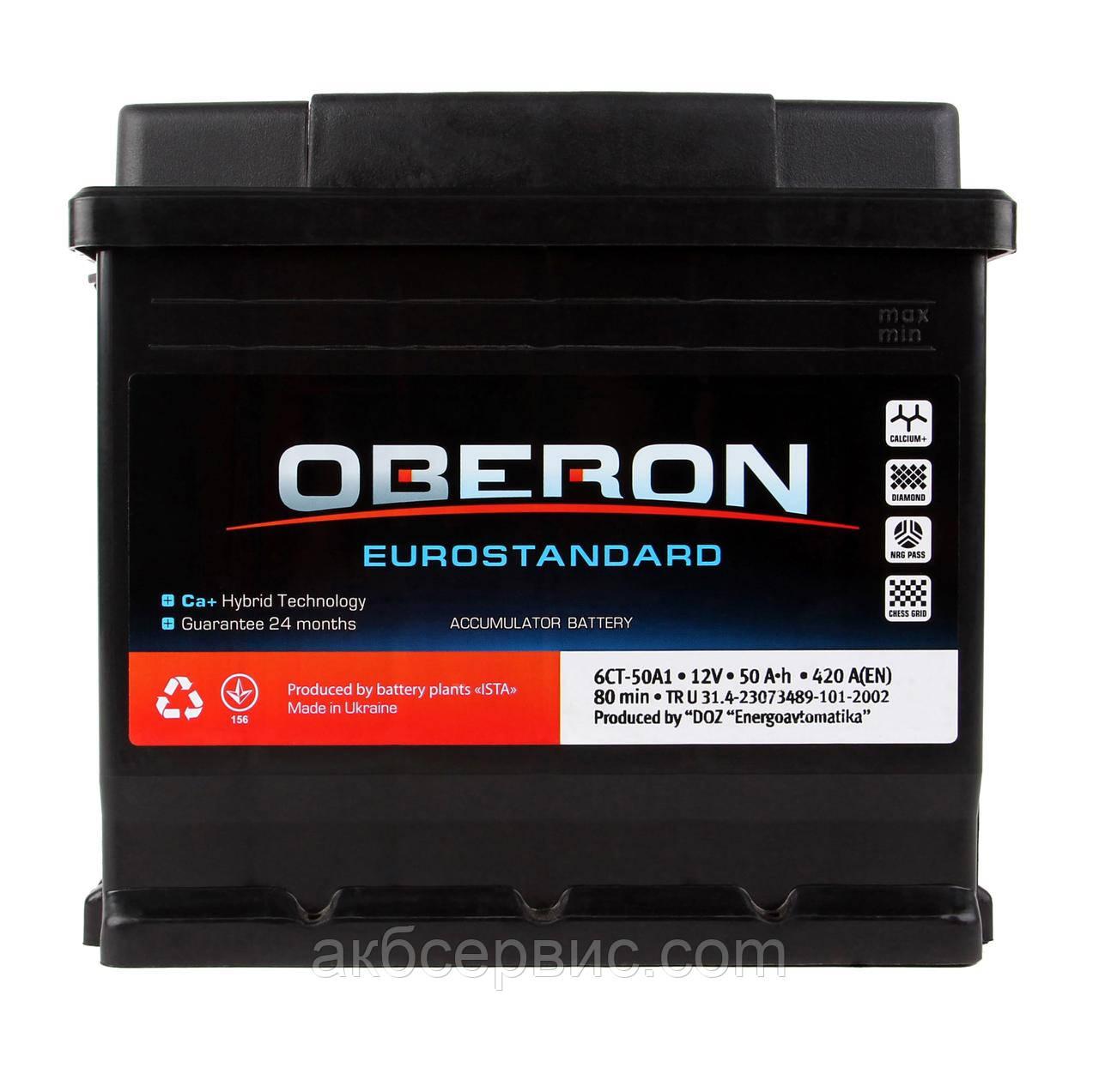 Аккумулятор автомобильный Oberon 6СТ-50 AзE Eurostandard