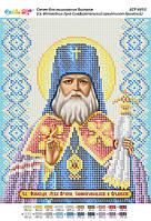 Схема для вишивки бісером Св. Сповідник Лука, архієпископ Сімферопольський і Кримський