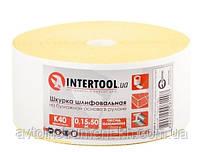 Шлифовальная шкурка на бумажной основе К40, 20cм*50м BT-081420