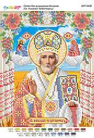 Схема для вишивки бісером ікона Св. Микола Чудотворець