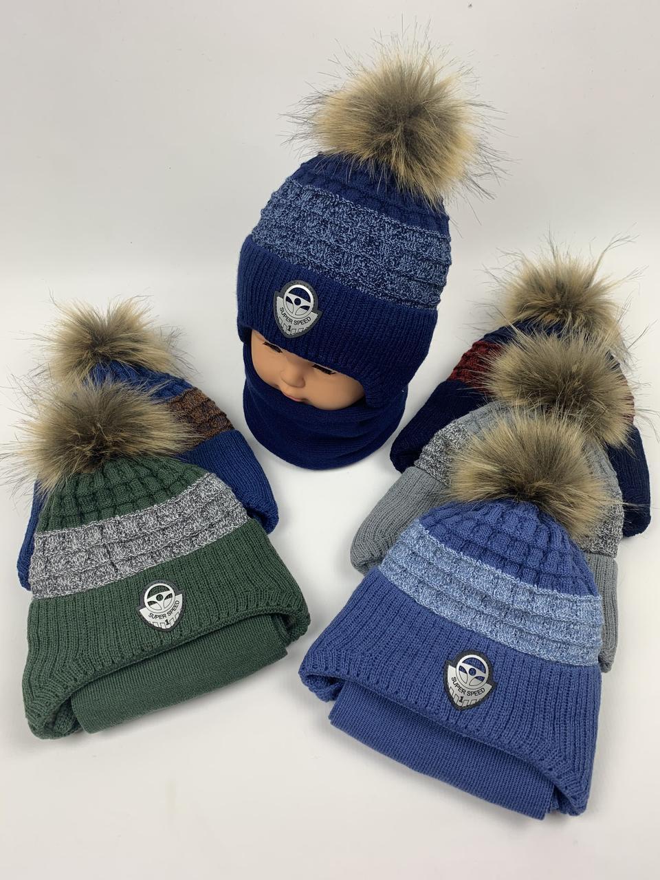 Детские зимние шапки на флисе с помпоном, завязками и и шарфом для мальчиков оптом, р.44-46, Польша (Agbo)