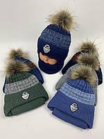 Детские зимние шапки на флисе с помпоном, завязками и и шарфом для мальчиков оптом, р.44-46, Польша (Agbo), фото 1