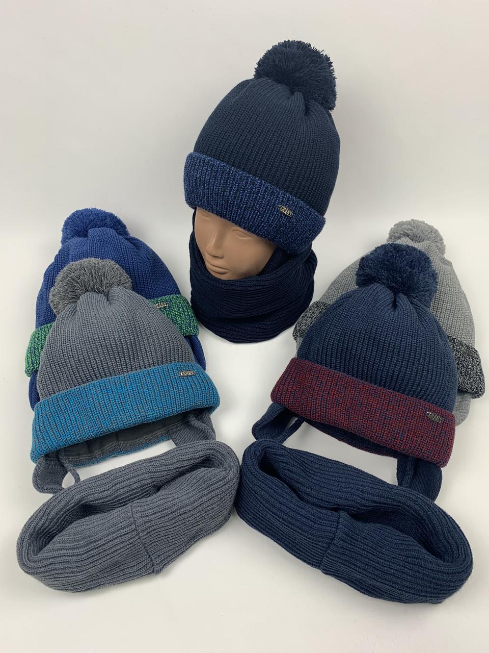 Детские утепленные вязаные шапки оптом с шарфом, завязками и помпоном для мальчиков, р.50-52, Grans (Польша)