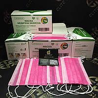 Супер качественные маски премиум качества в розовом цвете, упаковка 50 шт, резинки не режут уши, вставка нос