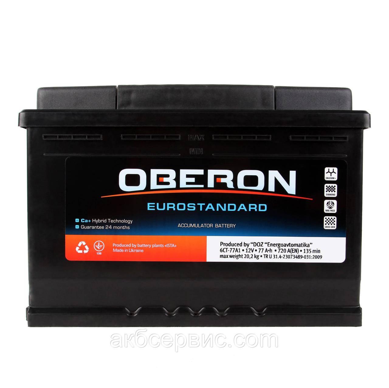 Аккумулятор автомобильный Oberon 6СТ-77 AзE Eurostandard