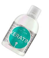 Шампунь для волос с кератином и экстрактом молочного протеина Kallos KJMN Keratin 1000ml