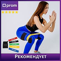 Резинки для тренировок. Esonstyle Фитнес-Резинка
