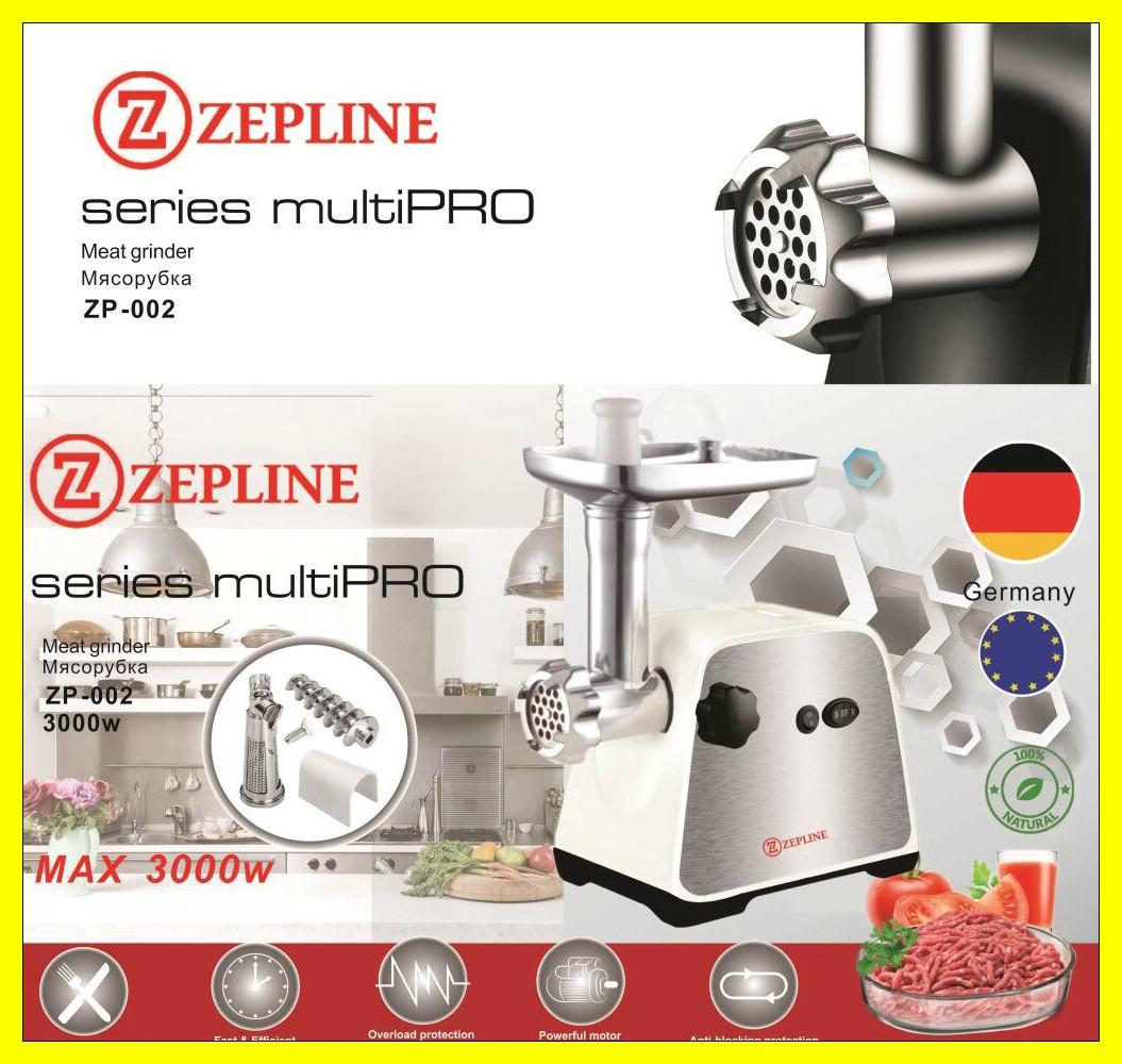 Электро мясорубка-соковыжималка кухонная для дома с насадкой для томатов Zepline ZP-002 3000w  шнековая