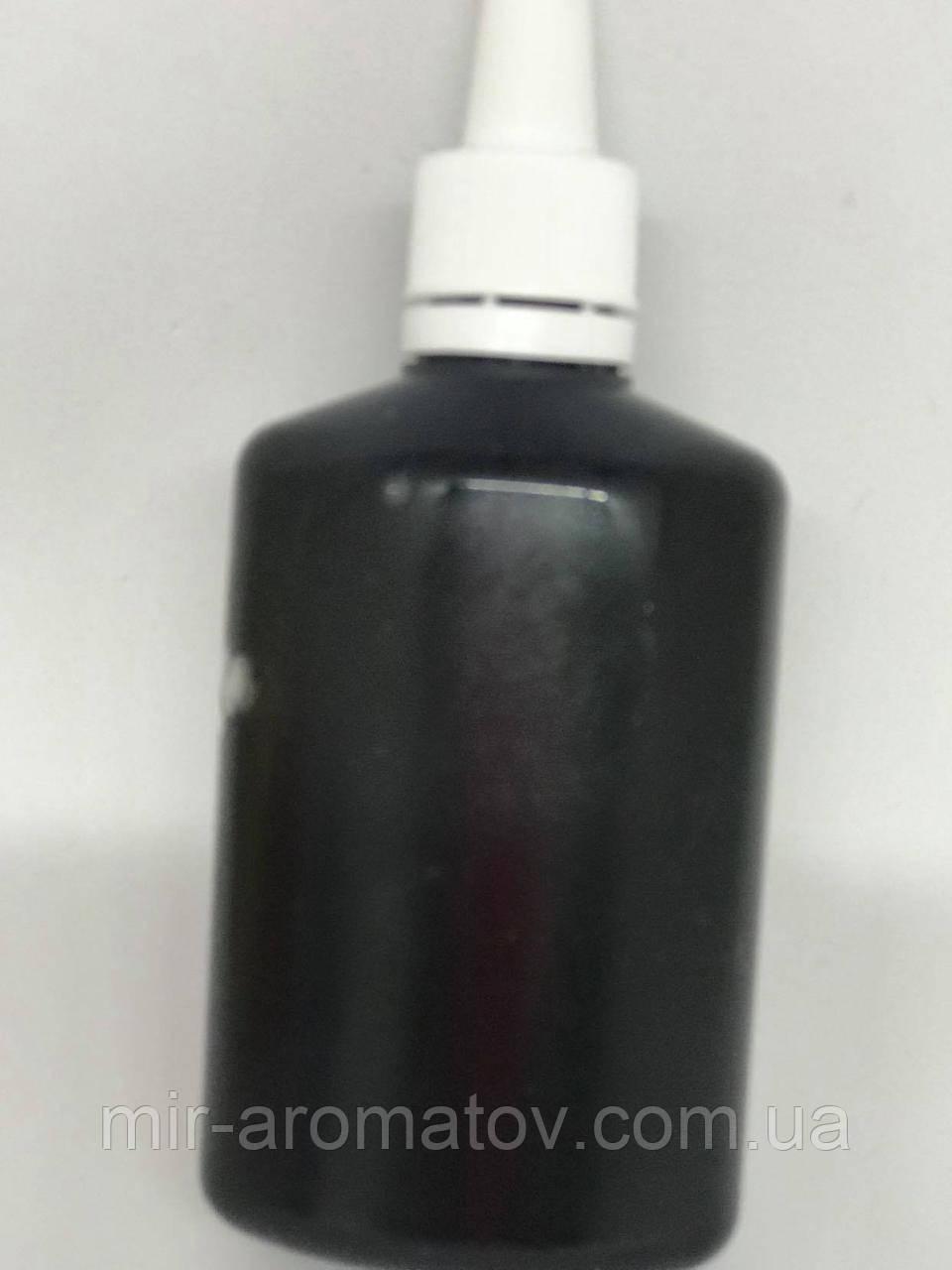 Краситель пигментный Черный АГАТ --50грамм