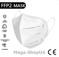 Респиратор KN95 / FFP2-10 штук. Многоразовая маска для лица. Маска респиратор. Захисні маски респіратори FG32S