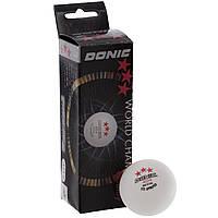 Шарики для настольного тенниса 3 штуки DONIC 550251-003 OF