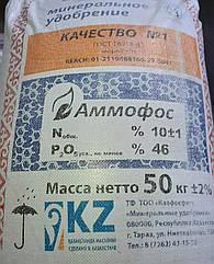 Аммофос 10:46 - 50 кг Минеральные удобрения