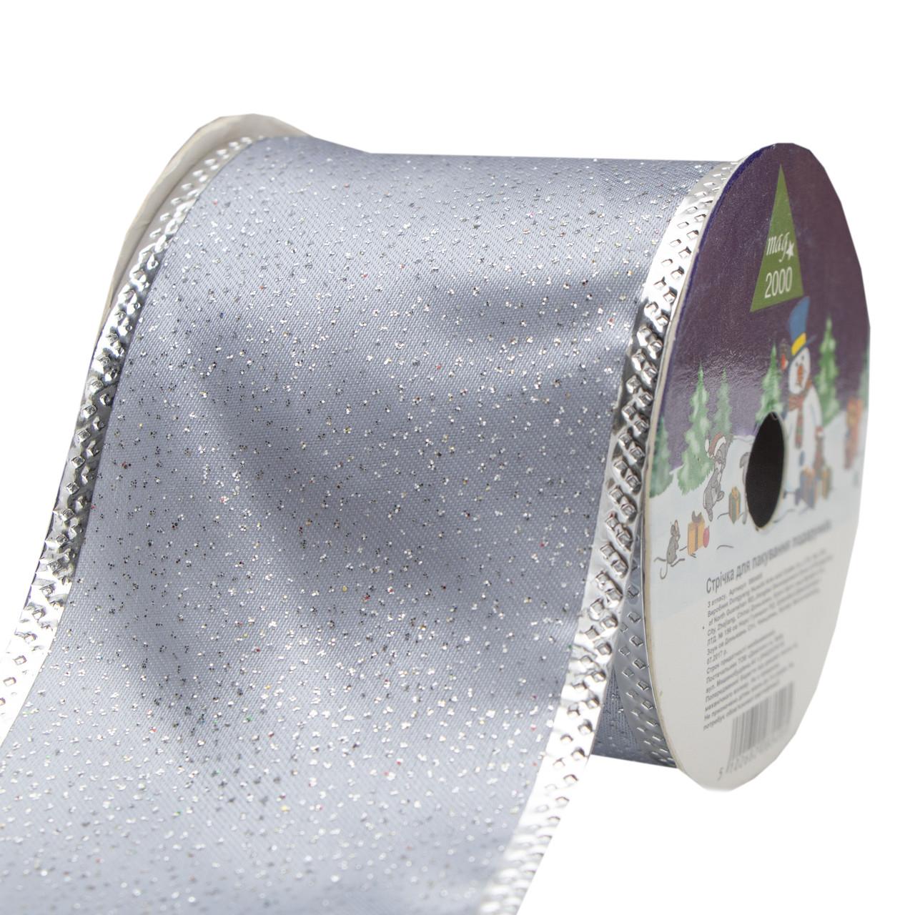 Лента декоративная из атласа в рулоне, 6, 3см*3 м, серебро (080495-4)