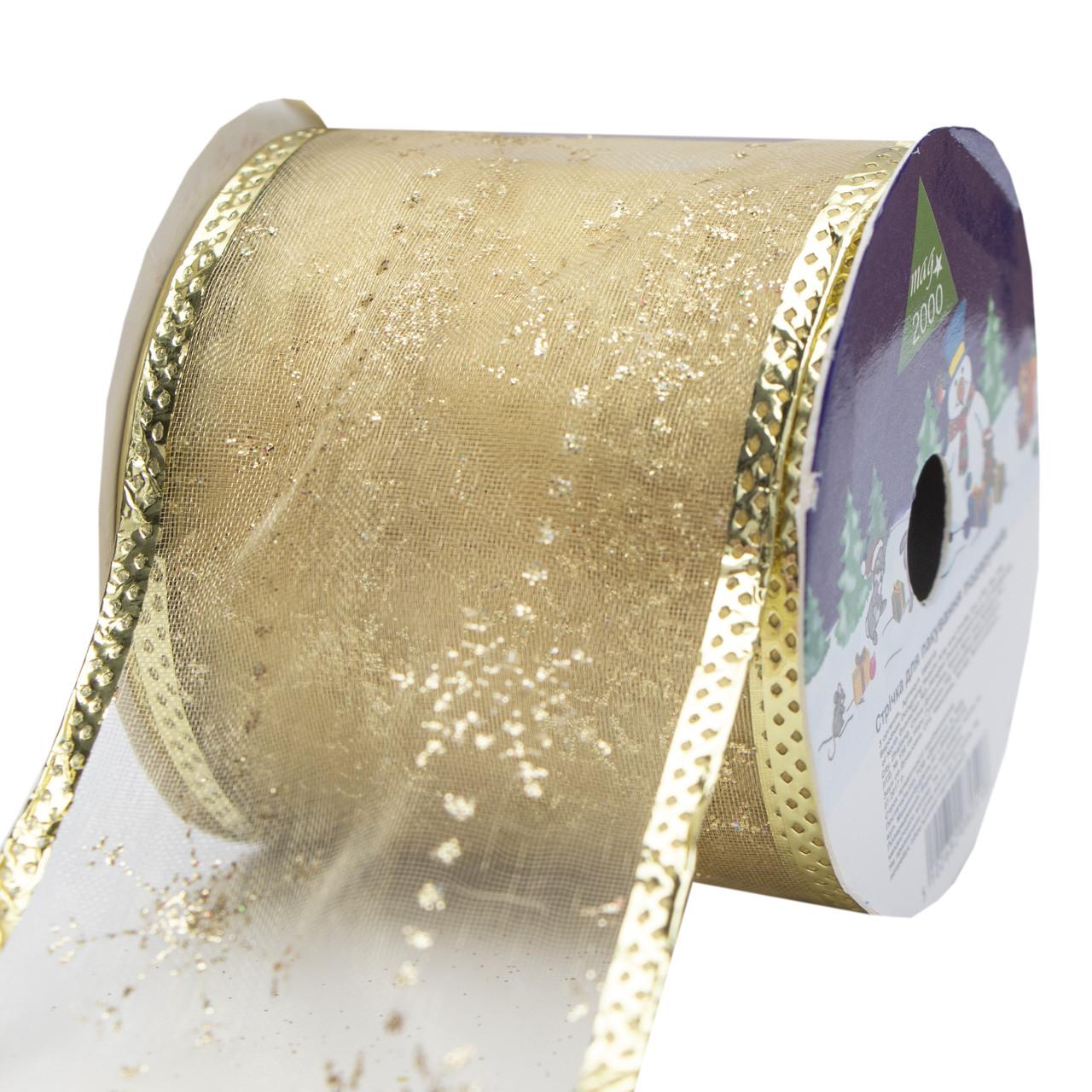 Лента декоративная из органзы в рулоне, 6, 3см*3 м, золото (080518-3)