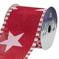 Лента декоративная из полиэстера в рулоне, 6, 3см*3 м, красная со звездочкой (080556-2), фото 1