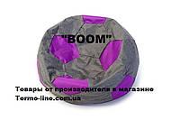 Кресло мяч «BOOM» 60см серо-фиолетовое, фото 1