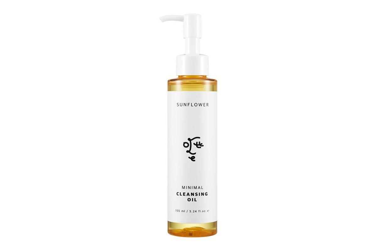 Гидрофильное масло для чувствительной кожи с маслом подсолнуха Ottie Sunflower Minimal Cleansing Oil 155 мл