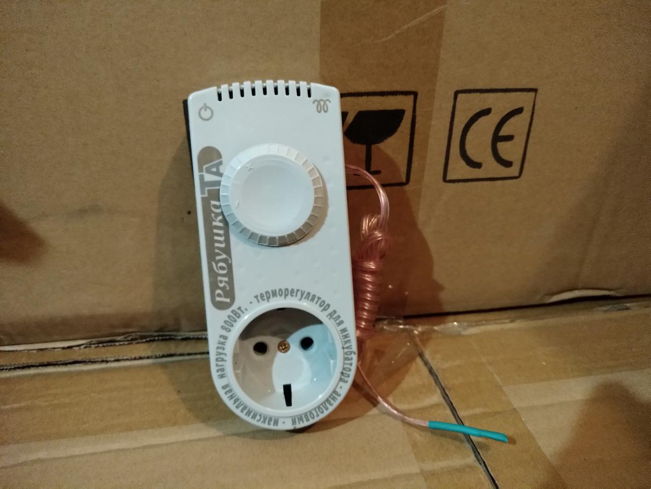Терморегулятор аналоговый Рябушка TА для инкубатора
