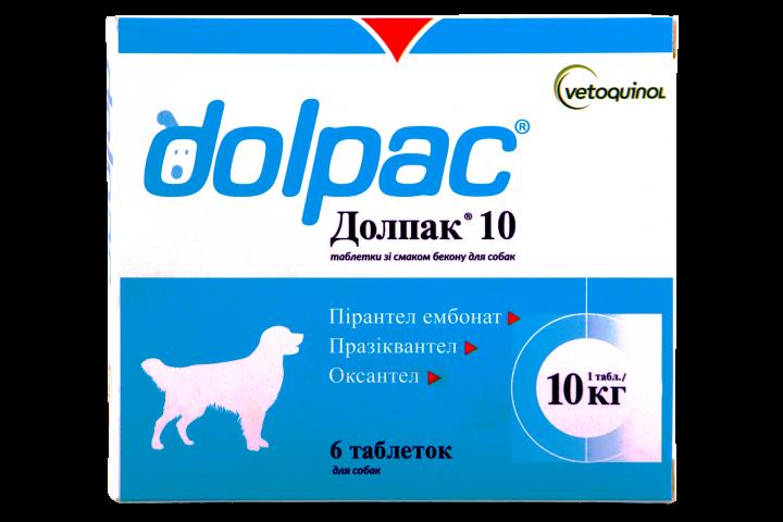 ДОЛПАК-10 DOLPAC-10  таблетки от глистов для собак, 6 таблеток