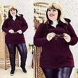 Кардиган женский теплый бордовый цвета  от YuLiYa Chumachenkо, фото 2