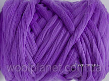 Мериносовая шерсть для вязания. Цвет Фиалка. Крупная, толстая пряжа для пледов, кардиганов и тд.