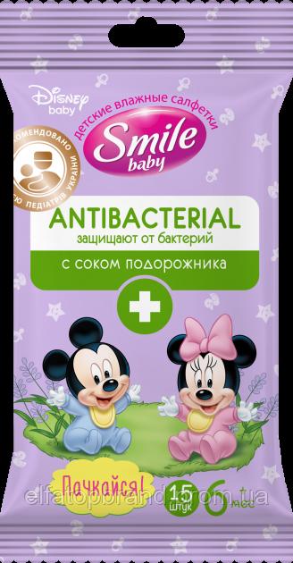 Салфетки Влажные Антибактериальные SMILE Baby Antibacterial New 6+ Месяцев С Соком Подорожника 15 шт