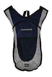 Велосипедний рюкзак-гідратор Campsor Синій