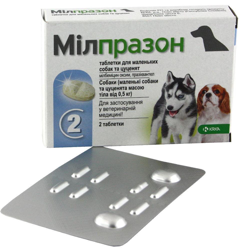 МИЛПРАЗОН MILPRAZON со вкусом мяса от глистов для собак весом до 5 кг, 1 таблетка