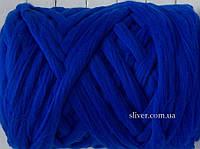Толстая, крупная пряжа для пледов, кардинганов. 100% мериносовая шерсть в ленте для вязания. Василек.