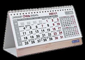 Календарь настольный STANDARD 2021 г. Buromax