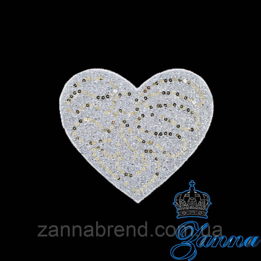 Аппликация пришивная пайетки Сердце, 21,3*19,5см, серебро, шт