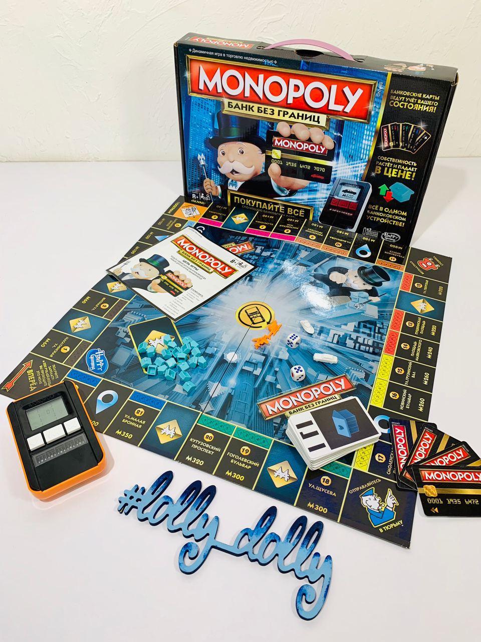 Монополія настільна гра з терміналом 4007